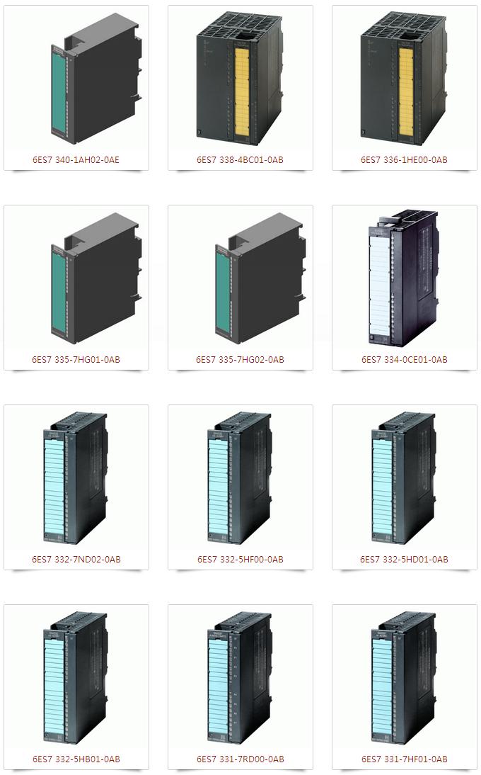 (目前公司产品型号齐全、库存充足SIMATIC S7-300PLC一共有106款,不做全部展示)